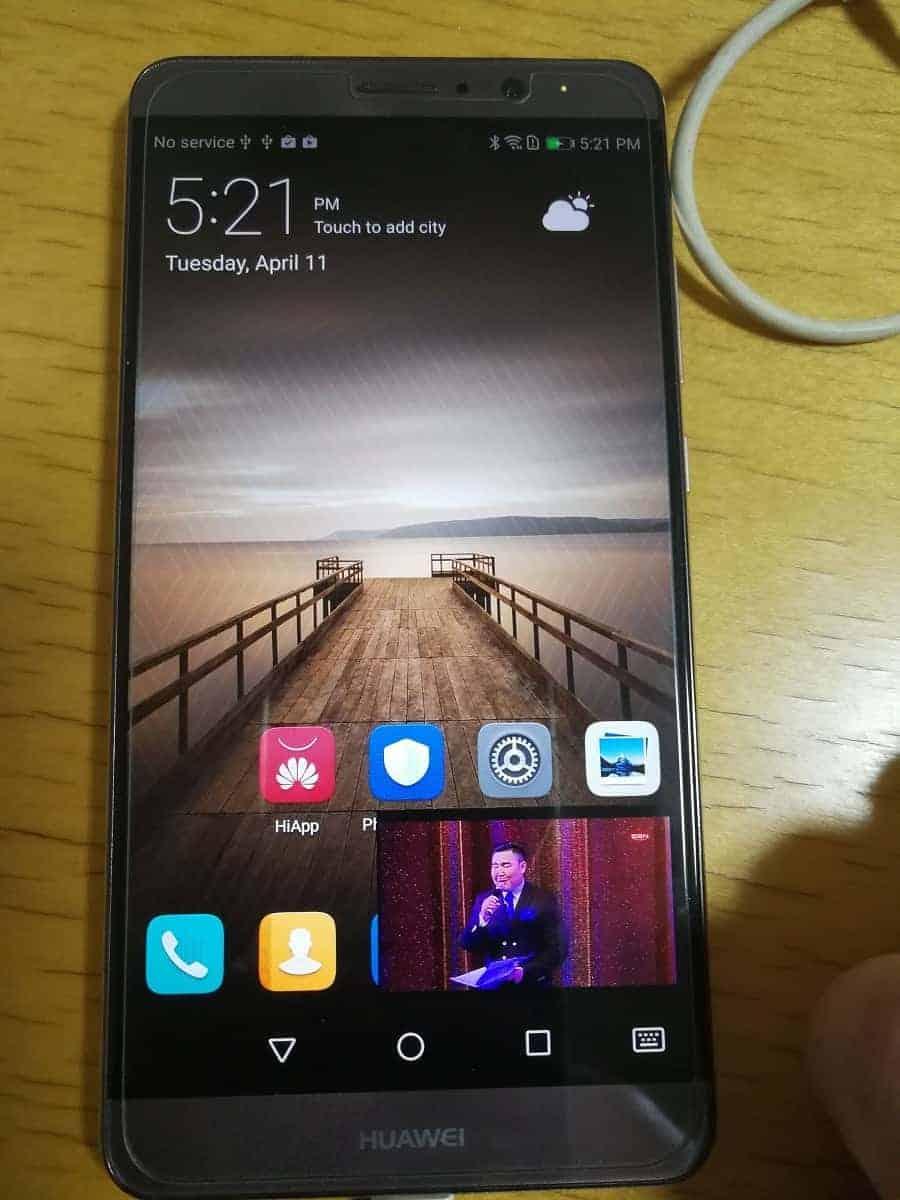 Huawei Mate 9 Android O 2