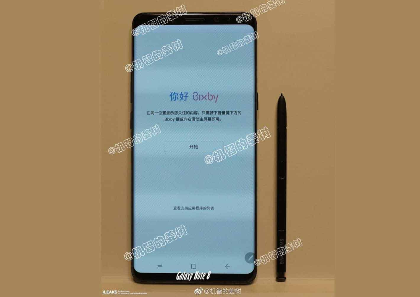 Samsung Galaxy Note 8 Real Life Leak