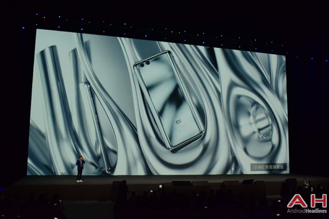 Xiaomi Mi 6 Silver Edition 1