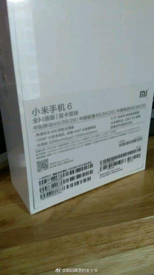 Xiaomi Mi 6 packaging leak 1