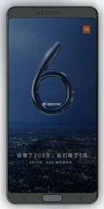 Xiaomi Mi 6 sketch leak 1