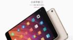 Xiaomi Mi Pad 3 1