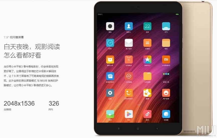 Xiaomi Mi Pad 3 2