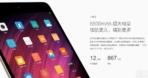 Xiaomi Mi Pad 3 4