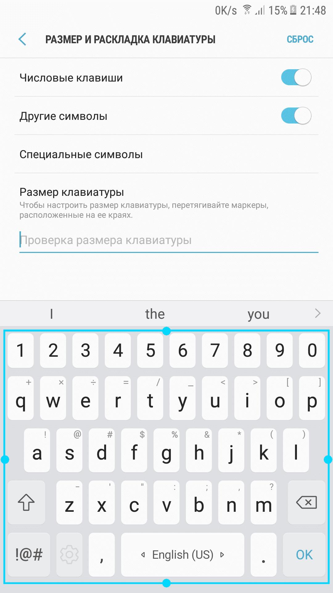 Galaxy A5 2016 Nougat screenshot KK 1