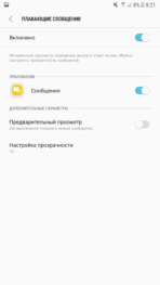 Galaxy A5 2016 Nougat screenshot KK 10