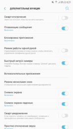 Galaxy A5 2016 Nougat screenshot KK 11