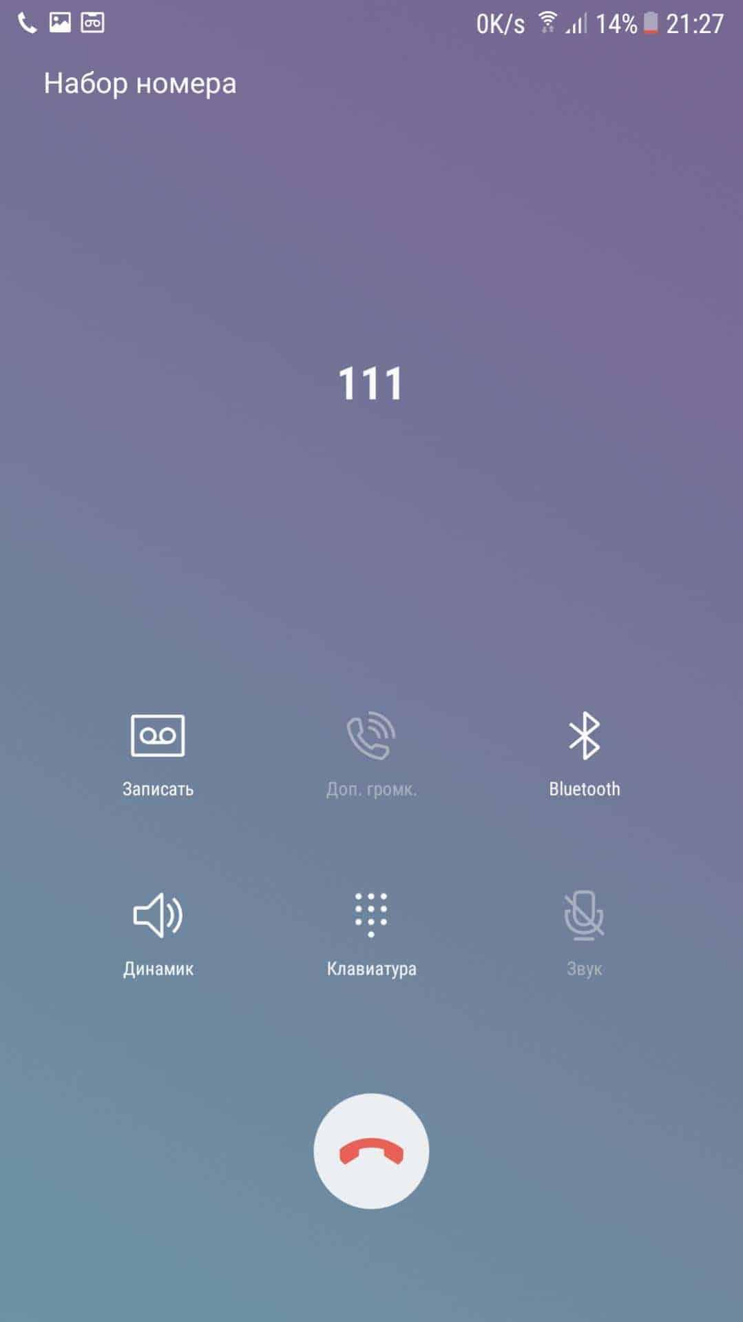 Galaxy A5 2016 Nougat screenshot KK 3