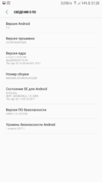 Galaxy A5 2016 Nougat screenshot KK 4