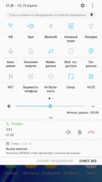 Galaxy A5 2016 Nougat screenshot KK 6