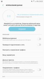 Galaxy A5 2016 Nougat screenshot KK 8