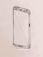 Galaxy Note 8 sketch leak 1