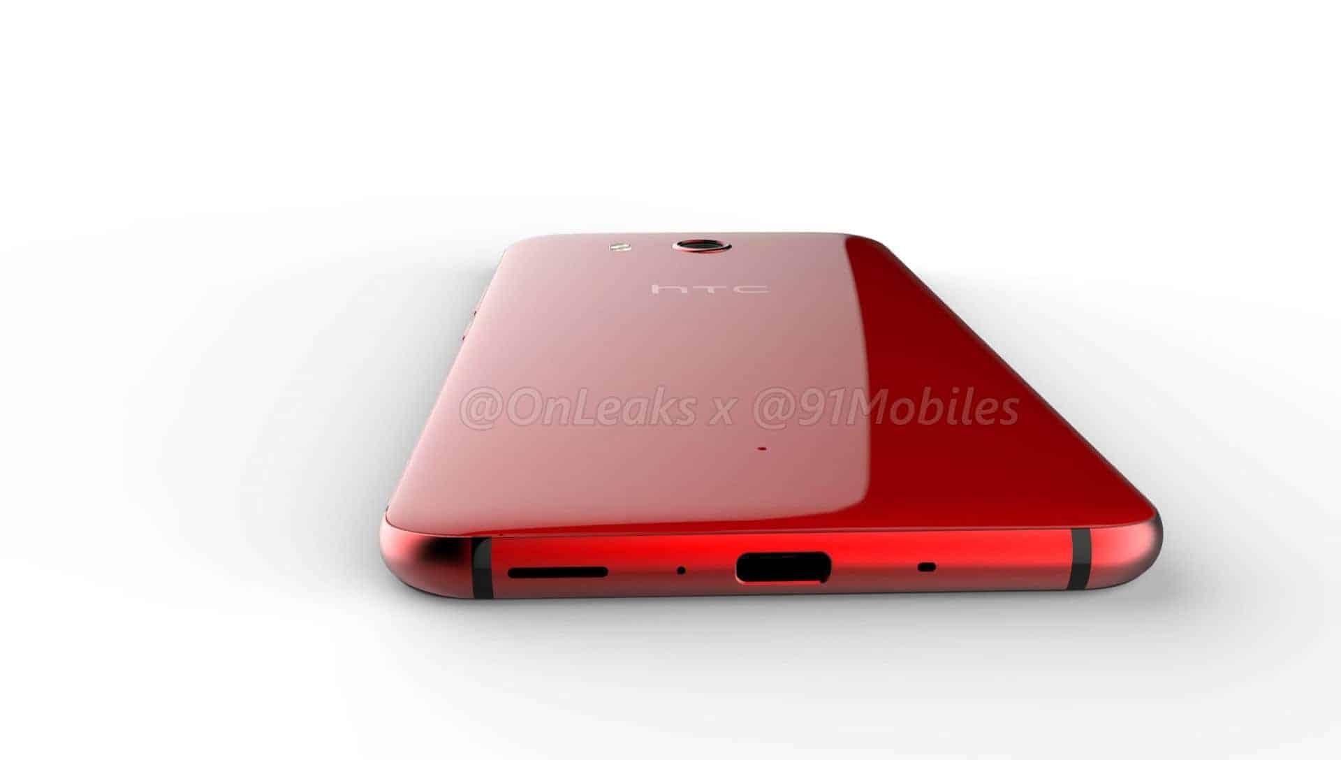 HTC U 11 Render leaks 5