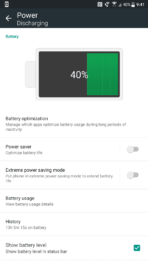 HTC U Ultra AH NS Screenshots battery 01