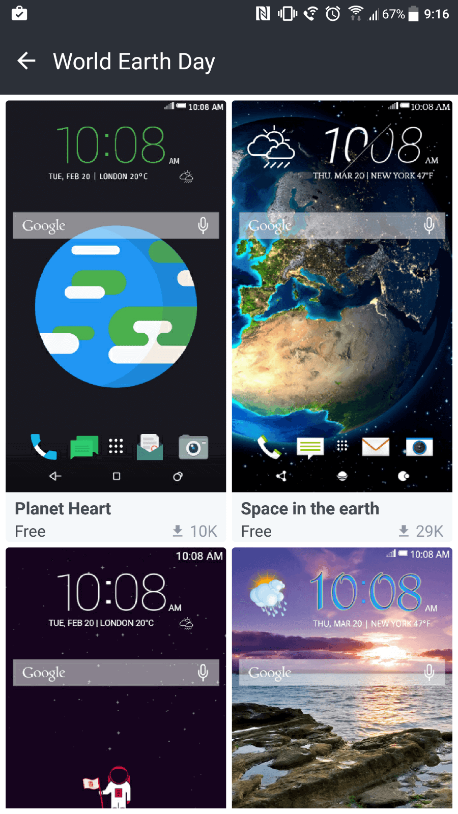 HTC U Ultra AH NS Screenshots themes 1