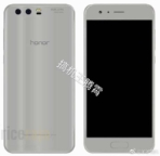Honor 9 Silver Render LEak