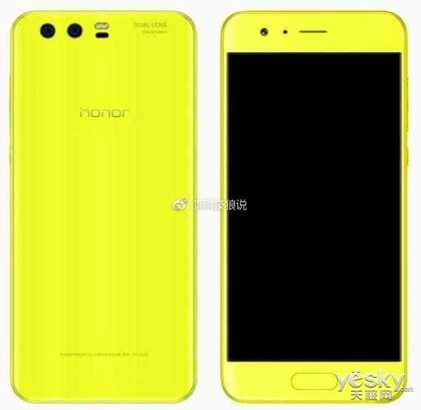 Honor 9 yellow leak 1