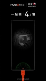 Nubia Z17 Quick Charge 4.0 teaser 1