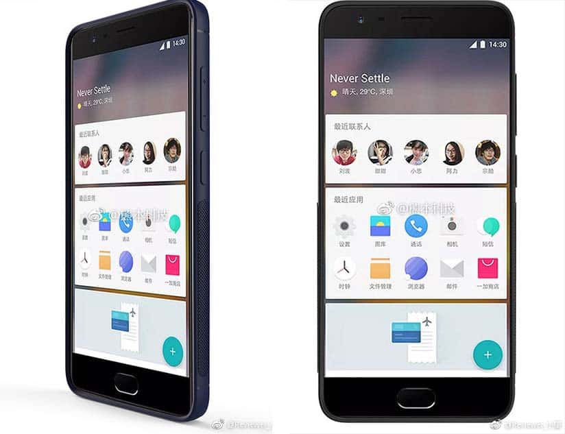 OnePlus 5 Weibo Leak 12