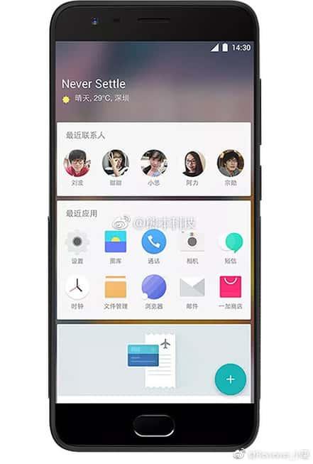 OnePlus 5 Weibo Leak 3