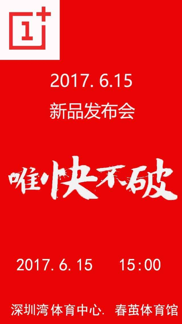OnePlus 5 launch date poster leak 1