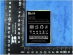 BLU Xtreme Pro 11