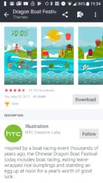 HTC U11 AH NS screenshots themes 1
