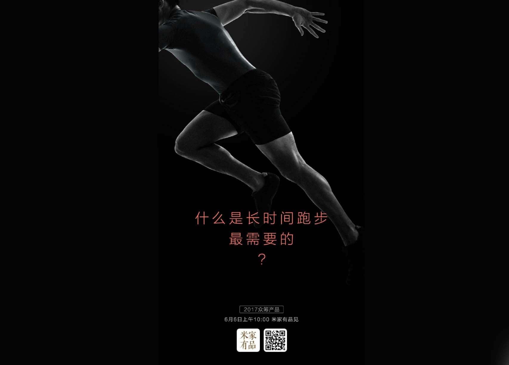 Humi Xiaomi June 5 17 Teaser