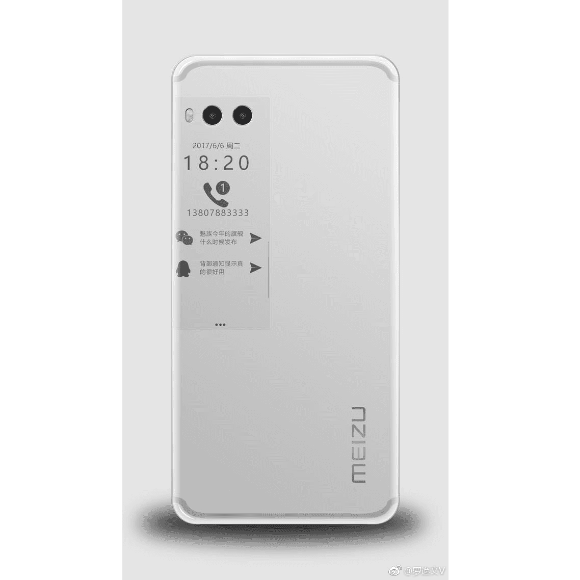 Meizu PRO 7s E ink display leak 2
