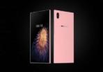 Mysterious Sharp branded bezel less smartphone leak 2