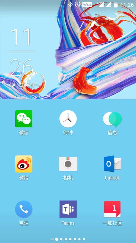 OnePlus 5 HydrogenOS teaser 1