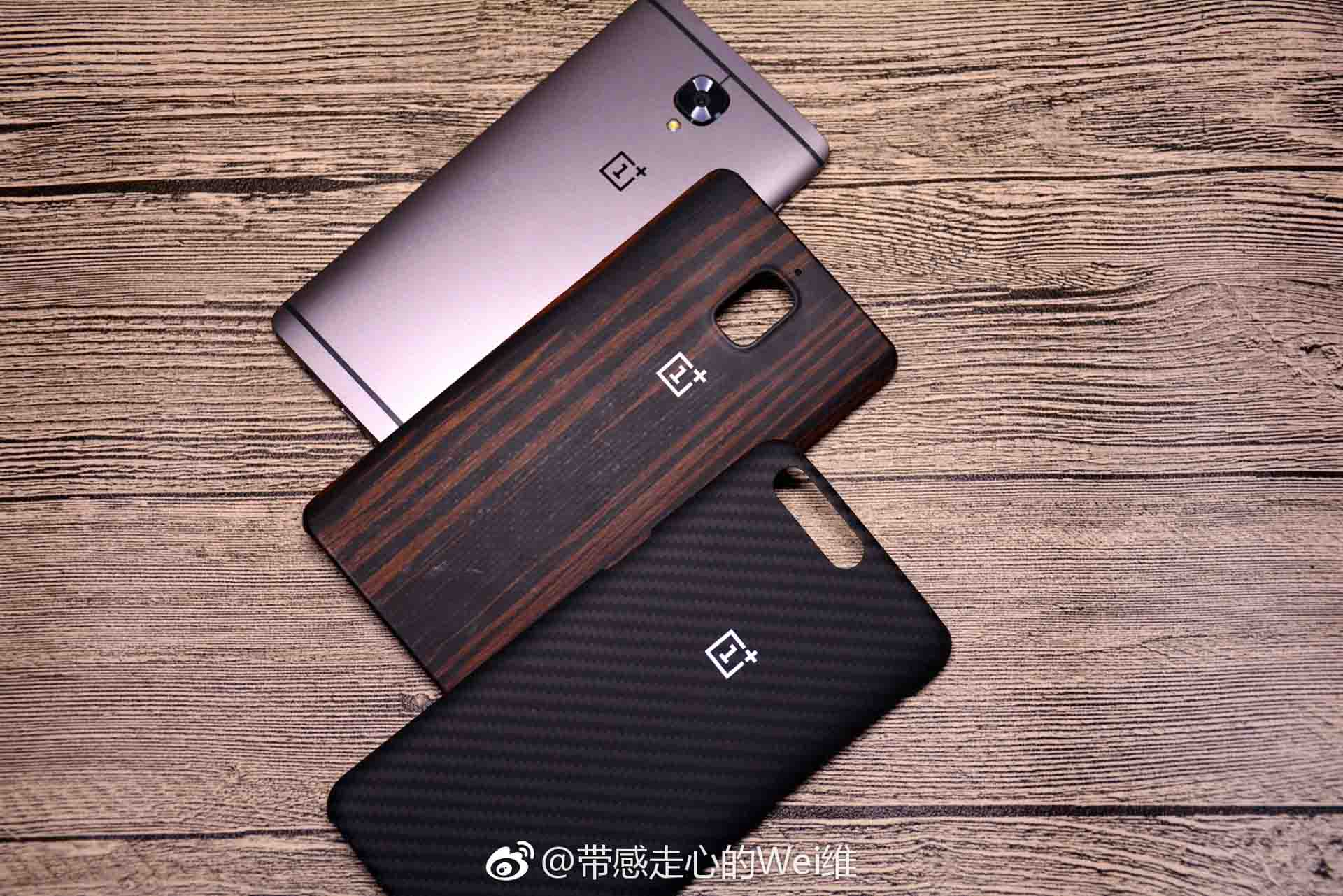 OnePlus 5 Kevlar Event Invite Weibo 7