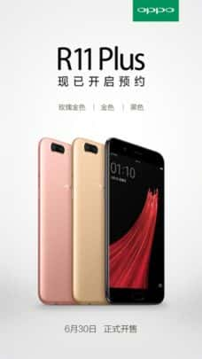 OPPO R11 Plus Officially Available In China On June 30th