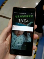 Nokia 8 China Baidu Production Leak 6