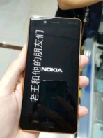 Nokia 8 China Baidu Production Leak 9
