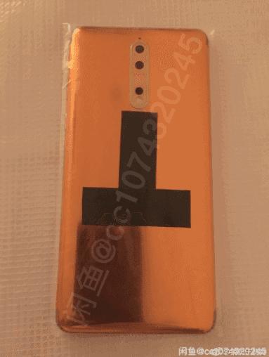 Nokia 8 leaked3 1