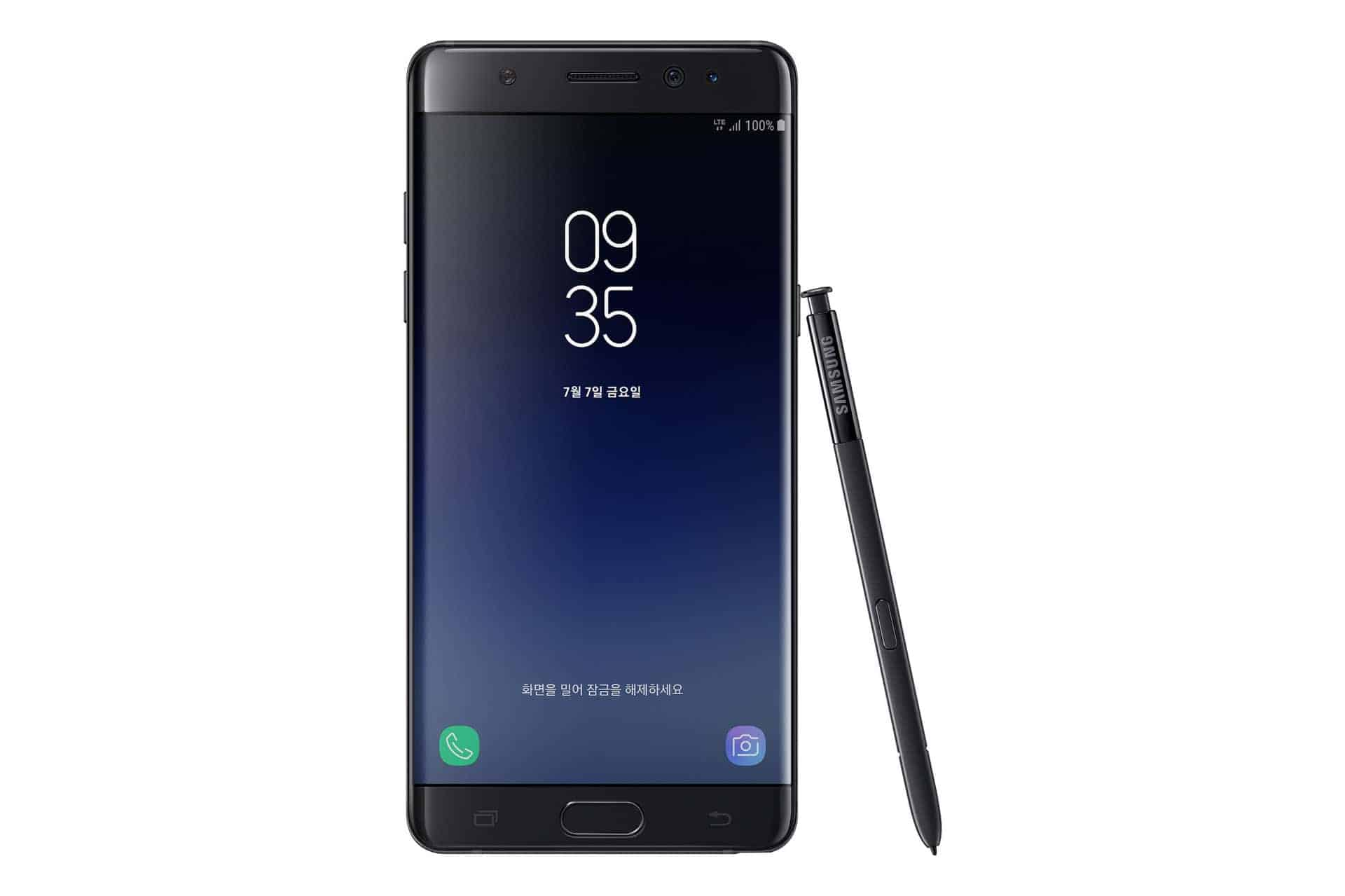 Samsung Galaxy Note Fan Edition Promo 3