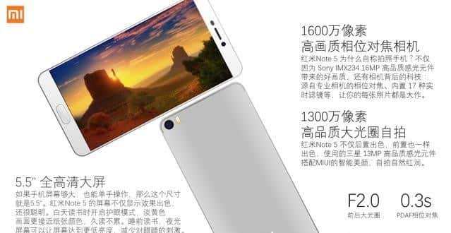 Xiaomi Redmi Note 5 specs leak 3