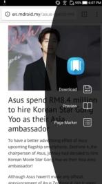 ASUS Page Marker Screenshot 2
