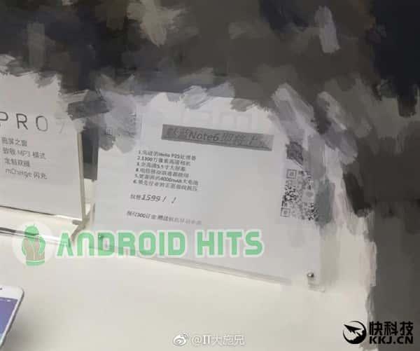 Meizu M6 Note leak 1