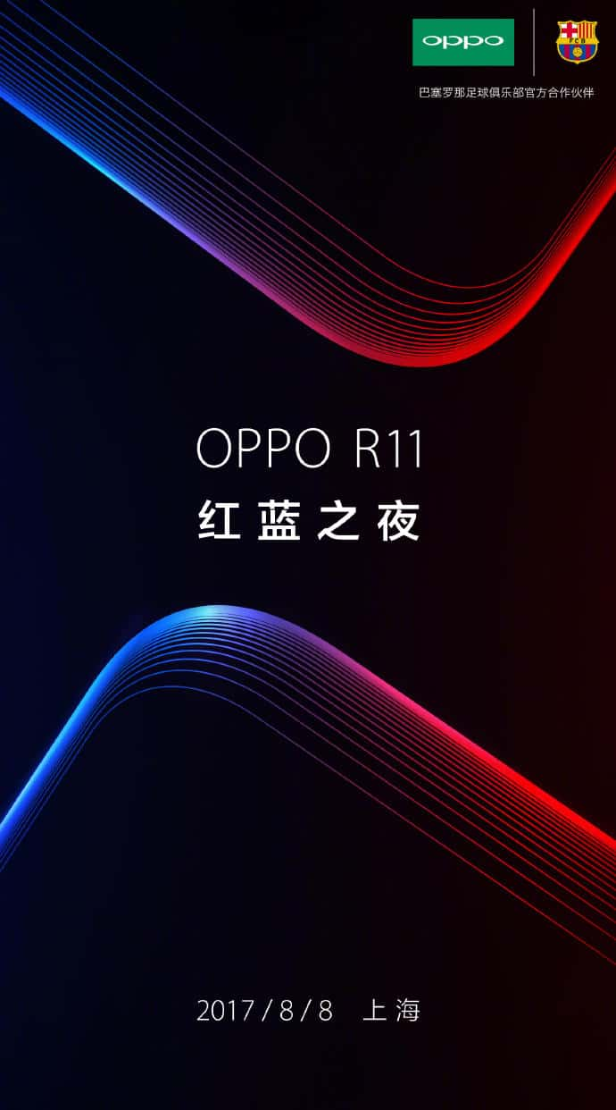 OPPO R11 FC Barcelona Edition launch date confirmation 1