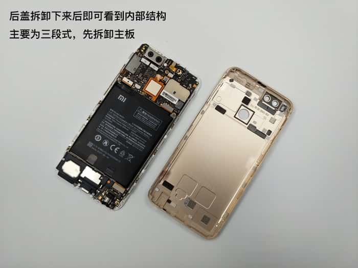 Xiaomi Mi 5X teardown 3