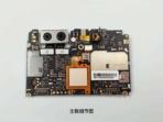 Xiaomi Mi 5X teardown 5