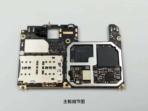 Xiaomi Mi 5X teardown 6