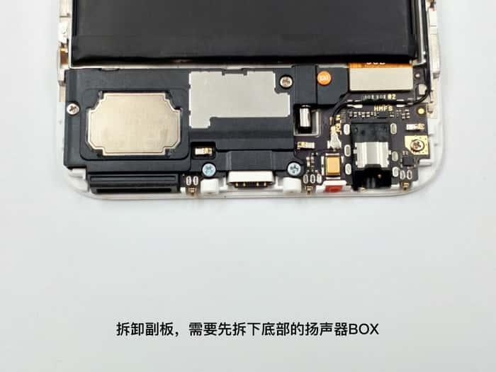 Xiaomi Mi 5X teardown 8
