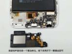 Xiaomi Mi 5X teardown 9