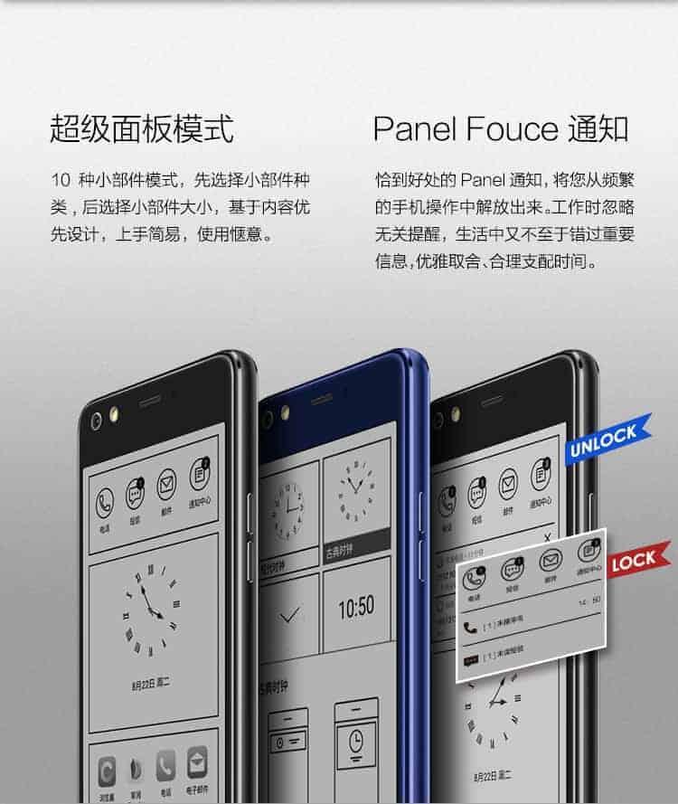 Hisense A2 Pro 5