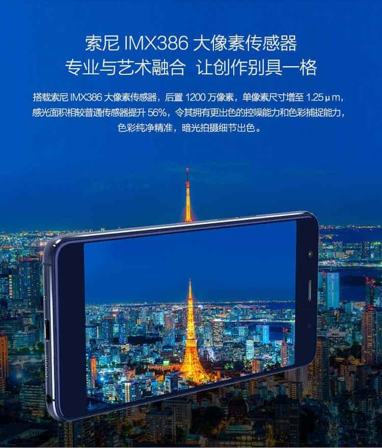 Hisense A2 Pro 8