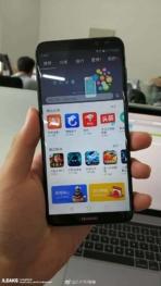 Huawei Maimang 6 real life image leak 1