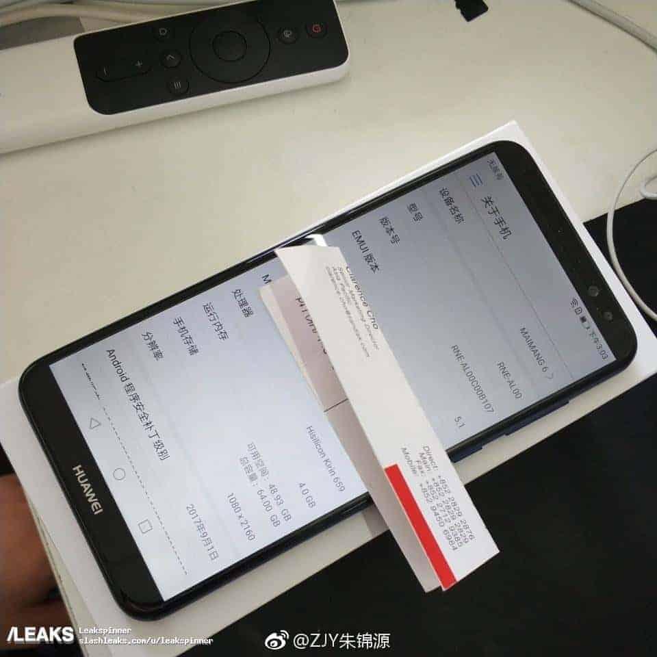 Huawei Maimang 6 real life image leak 3